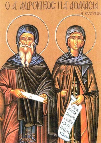 Sant Andronico e Atanasia