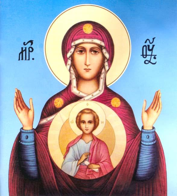 Il Santo del giorno: 01 Gennaio – Maria Santissima Madre di Gesù