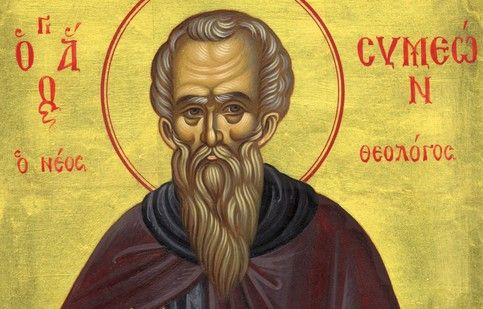 San-Simone-il-nuovo-teologo
