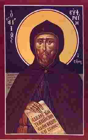 Sant Efrem